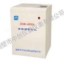 ZDHW-4000A全自动量热仪 煤炭热值检验仪器鹤壁中创立式全自动量热仪批发