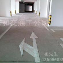惠州普宁道路彩色标线,阳江江门彩色道路震荡标线涂料图片