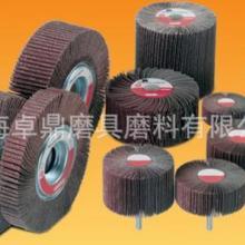 供应上海带柄页轮生产厂