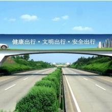 供应潭衡高速沿线天桥广告全线招商