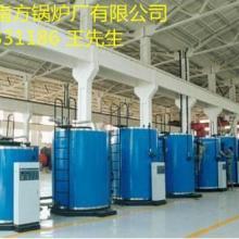 供应工业锅炉