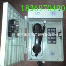 供应矿用HDB-2防爆电话