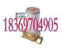 供应DFB4/6矿用隔爆型电磁阀