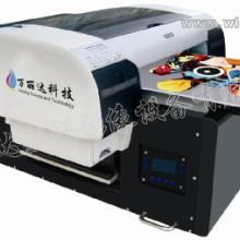 供应绍兴pvc相框UV平板打印机