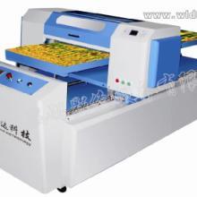 供应台州纸箱UV平板打印机