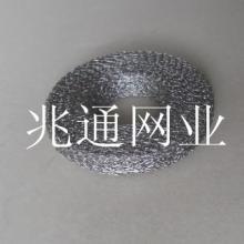 供应消音网不锈钢丝针织网铜垫圈