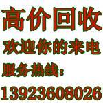 供应佛山废铝回收、惠州废铝合金回收、广州废铝型材回收图片