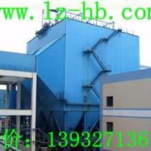 供应组合电收尘器