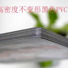 供应北京时尚杂志册