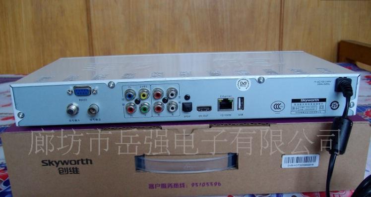 数字电视机顶盒破解_创维机顶盒质量比较好 创维机顶盒c7600网上专卖