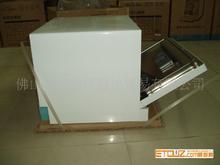 供应北京美的洗碗机欧美风格 家用