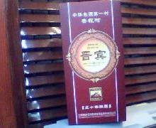 晋宾酒三十年陈酿,晋宾酒二十年陈酿,杏花村汾酒系列批发