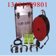 KTT9灾区电话图片