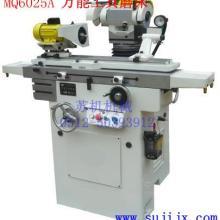 供应MQ6025A大型万能工具磨床