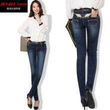 韩版新款牛仔裤羽翼刺绣潮长裤修身显瘦铅笔裤小脚裤