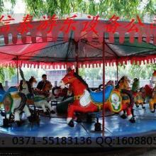 供应游乐场儿童转马