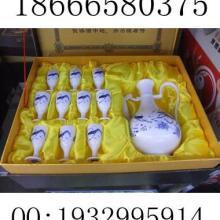 供应酒具出售