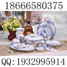供应陶瓷礼品套装价格