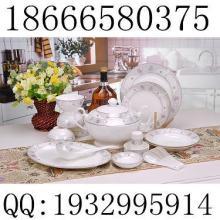 供应景德镇精品陶瓷餐具批发厂家