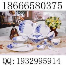 供应家用陶瓷餐具生产