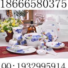 供应家用陶瓷餐具供应