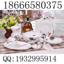 供应家用陶瓷餐具批发厂家