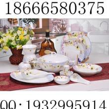 供应家用陶瓷餐具批发