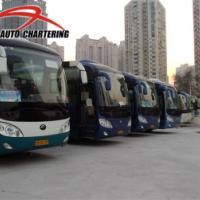 供应低价租17座商务车低价租7座商务车租班车低价租22座大巴低价租3