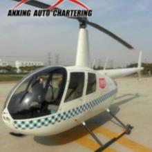 供应上海哪里有直升机出租结婚租直升机租直升机出租直升机租赁直升机飞机批发