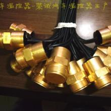 供应耐低温铜外壳KSD301温控器