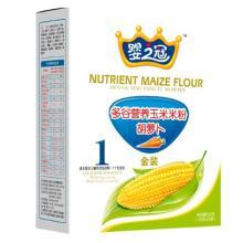 供应婴之冠胡萝卜多谷营养玉米米粉(1段)