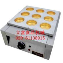供应9孔红豆饼机电热型/燃气型