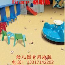 平价供应PVC儿童地板