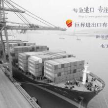 供应化工仪表进口代理化工设备进口
