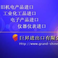 供应香港颜料填料/溶剂/助剂进口代理