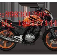 供应五羊新锋翼125摩托车
