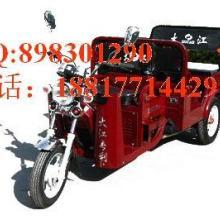 供应快乐王子125(客)三轮摩托车