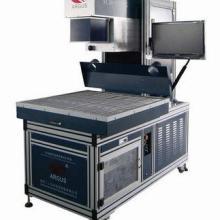 供应大幅面皮革激光加工机