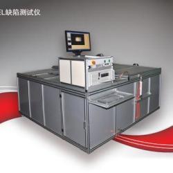 供應太陽能電池片電致發光EL缺陷測試儀