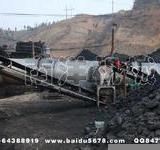 供应烘干煤泥粉原煤电煤厂家价格批发
