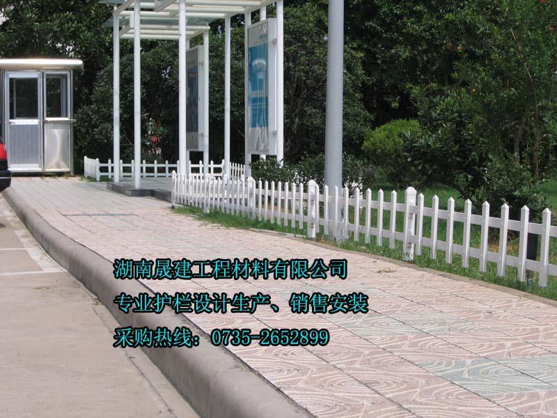 供应永州公园护栏、永州公园护栏、永州公园护栏、永州公园护栏