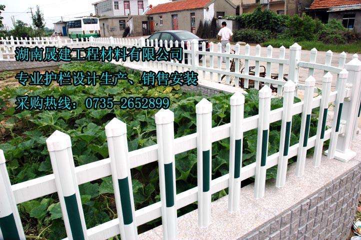 供应永州花圃护栏 永州花圃护栏 永州花圃护栏 永州花圃护栏