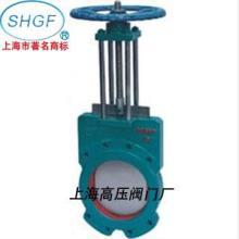 供应铸铁对夹式浆液阀