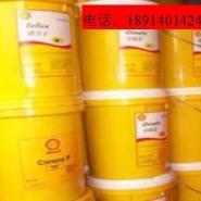 壳牌爱万利RL1RL2RL3工业润滑脂图片