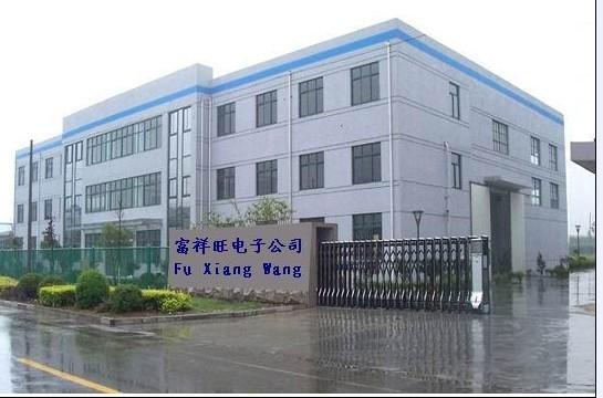 蘇州富祥旺電子有限公司