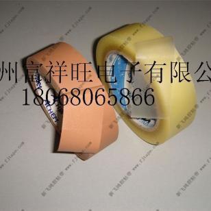厂家直销PVC免刀胶带布纹胶带图片