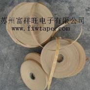北京木皮修补用的打孔胶带图片