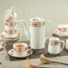 供应15头咖啡具/骨瓷咖啡具