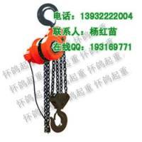 供应电动葫芦环链葫芦群吊葫芦
