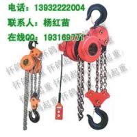 供应环链电动葫芦群吊葫芦爬架专用